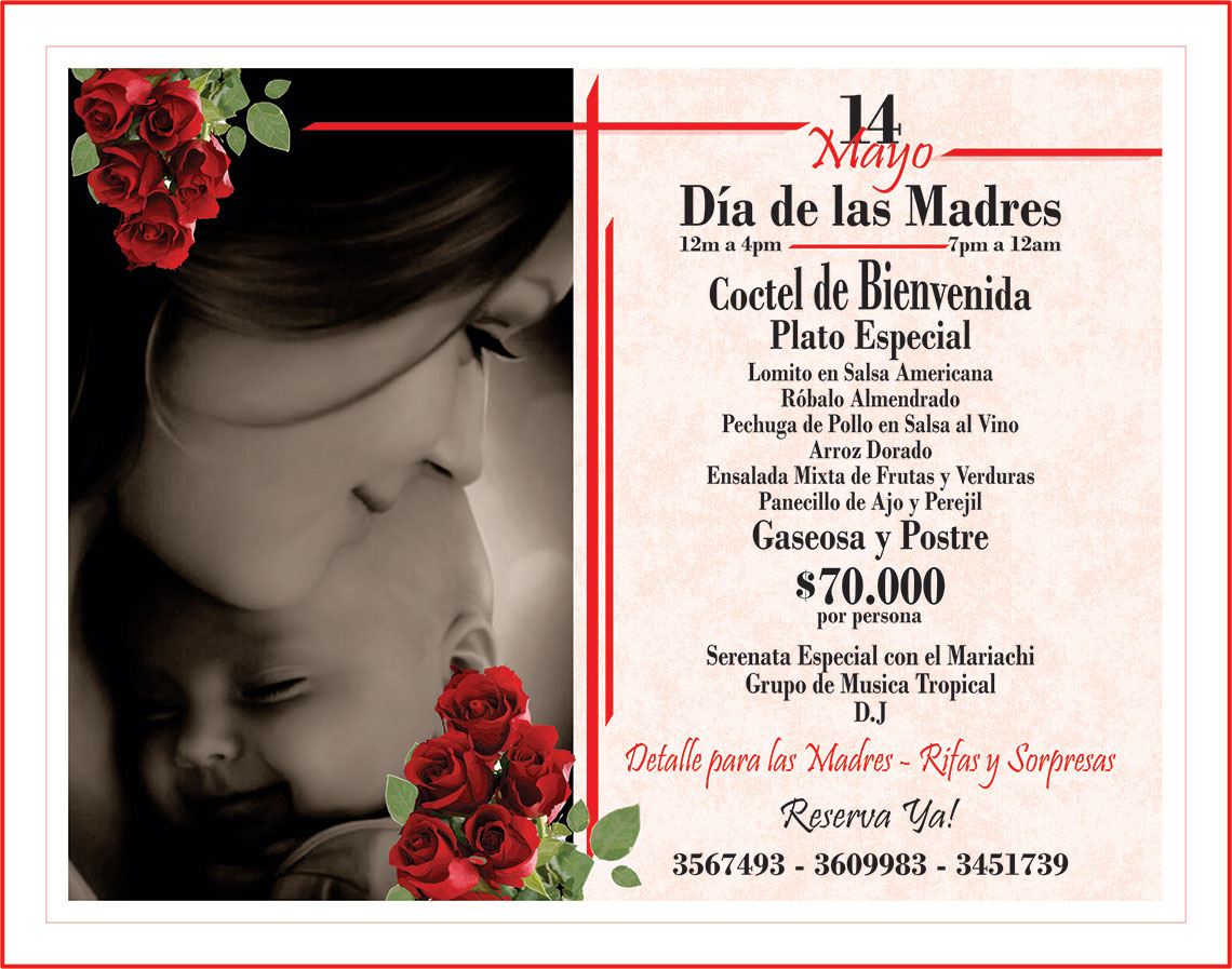 MADRES-2017